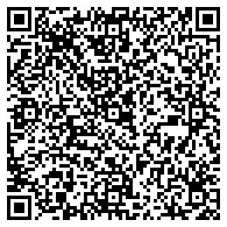 QR-код с контактной информацией организации ДОМОС, ООО
