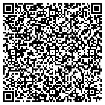QR-код с контактной информацией организации КОМСТРОЙ, ООО