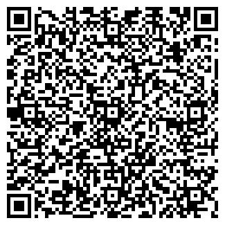 QR-код с контактной информацией организации СМП-362