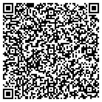 QR-код с контактной информацией организации ВК ГАЗ ТОО
