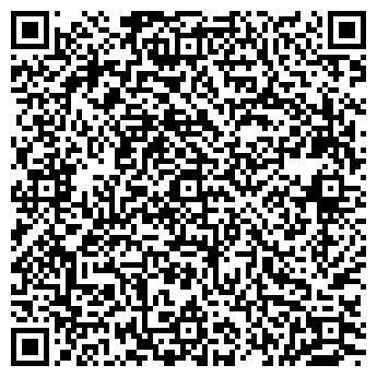 QR-код с контактной информацией организации СМУ-1, ОАО