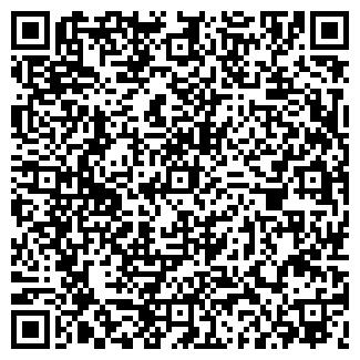 QR-код с контактной информацией организации СМУ-4, ОАО