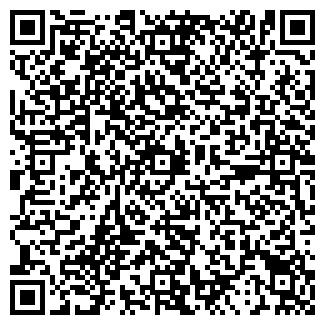 QR-код с контактной информацией организации СМУ-10, ОАО