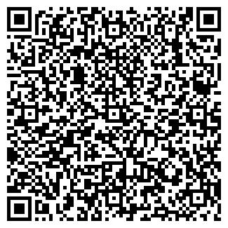 QR-код с контактной информацией организации СМУ-14, ОАО