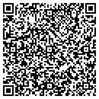 QR-код с контактной информацией организации СМУ-20, ОАО