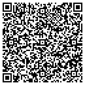 QR-код с контактной информацией организации СМУ-22, ОАО