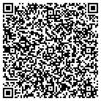 QR-код с контактной информацией организации ВК Д & Д ТОО