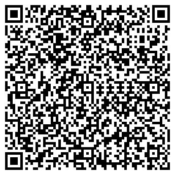 QR-код с контактной информацией организации ЭЛЕКТРОПРОЕКТ, ЗАО