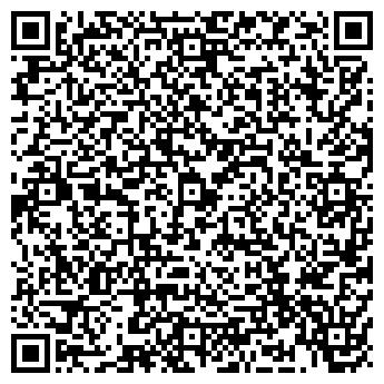 QR-код с контактной информацией организации ЭЛЕКТРОЦЕНТРОНАЛАДКА