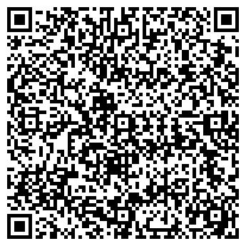 QR-код с контактной информацией организации ЭКОИНФОРМПРОЕКТ, ООО