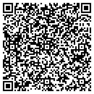 QR-код с контактной информацией организации ЭКОЛОГИЯ СЕРВИС