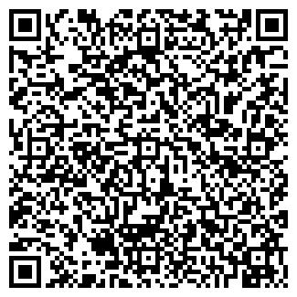 QR-код с контактной информацией организации ВОГ УПП
