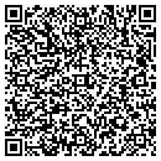 QR-код с контактной информацией организации ВЕРНЫЙ ДРУГ