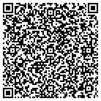 QR-код с контактной информацией организации ВИДЕОСТУДИЯ ПЛАЗМА