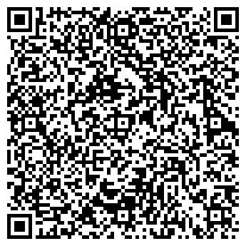 QR-код с контактной информацией организации КАЛУГИНА В.И., ЧП