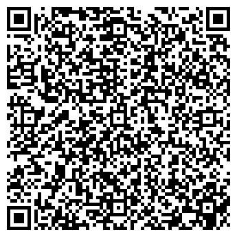 QR-код с контактной информацией организации ФОТОСТУДИЯ В. БОРОВКОВА