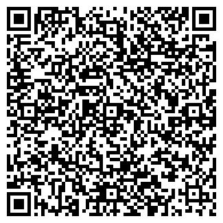 QR-код с контактной информацией организации ИНТЕР ТВ, ООО