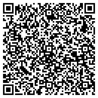 QR-код с контактной информацией организации ОРТПЦ
