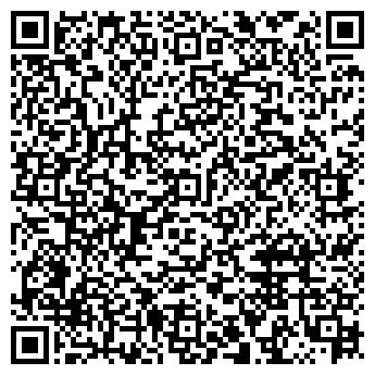 QR-код с контактной информацией организации ПЯТЫЙ ЭТАЖ 102,5 FM
