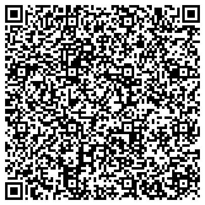 QR-код с контактной информацией организации РАДИОЧАСТОТНЫЙ ЦЕНТР ЦЕНТРАЛЬНОГО ФЕДЕРАЛЬНОГО ОКРУГА ФИЛИАЛ В ИВАНОВСКОЙ ОБЛАСТИ