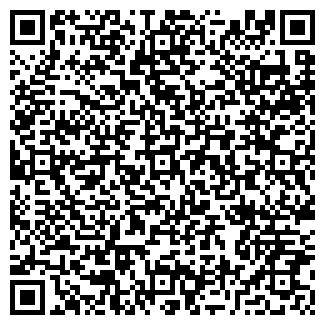QR-код с контактной информацией организации ИЗ РУК В РУКИ, ООО