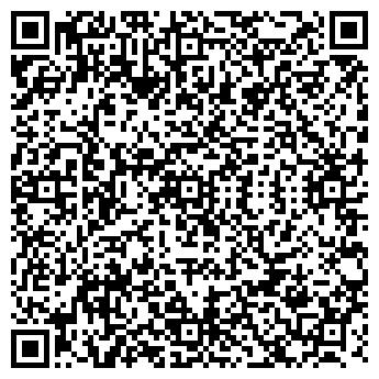 QR-код с контактной информацией организации ПРЯМАЯ РЕЧЬ