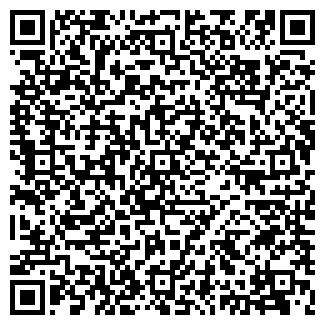 QR-код с контактной информацией организации «А-Гриф»
