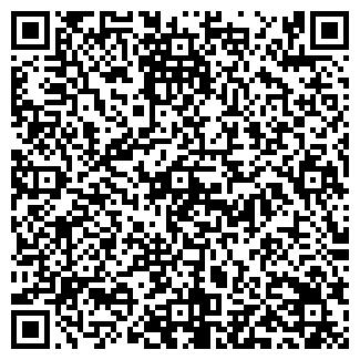 QR-код с контактной информацией организации ДРОЗДОВДИЗАЙН