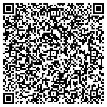QR-код с контактной информацией организации ИВАНОВО-ЗНАК, ООО