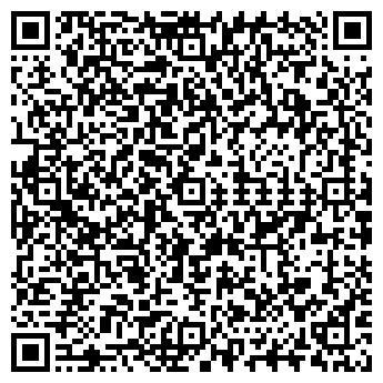 QR-код с контактной информацией организации ПРИНТЕКС, ООО