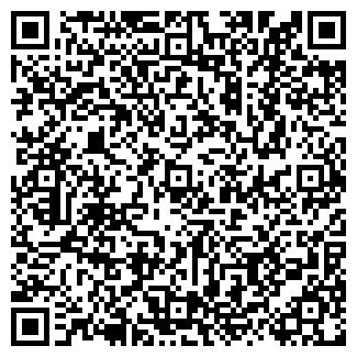 QR-код с контактной информацией организации XEROX