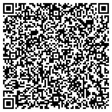 QR-код с контактной информацией организации ООО «ЛидерФлекс»