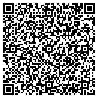 QR-код с контактной информацией организации КОМ-АУДИТ