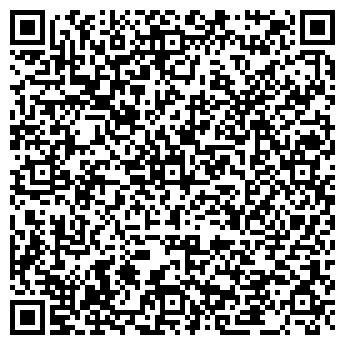 QR-код с контактной информацией организации ооо «СтройМир»