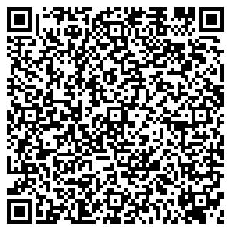 QR-код с контактной информацией организации АВТОКРАН