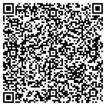 QR-код с контактной информацией организации ООО СТАЛЬФИНАНСГРУП