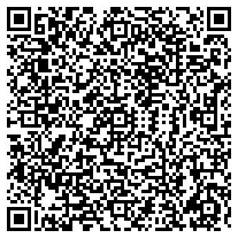 QR-код с контактной информацией организации № 11 МУНИЦИПАЛЬНАЯ