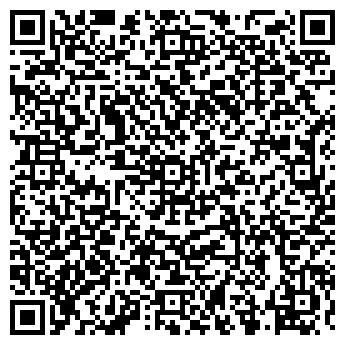QR-код с контактной информацией организации № 18 МУНИЦИПАЛЬНАЯ