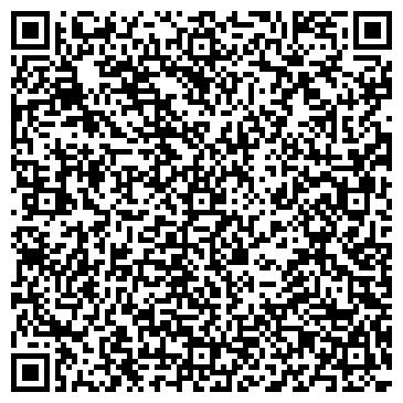 QR-код с контактной информацией организации ВК ОЦЕНОЧНАЯ КОМПАНИЯ ТОО
