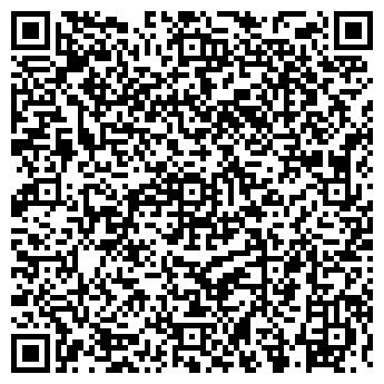 QR-код с контактной информацией организации № 37 МУНИЦИПАЛЬНАЯ