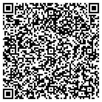QR-код с контактной информацией организации № 40 МУНИЦИПАЛЬНАЯ