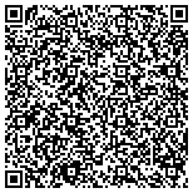 QR-код с контактной информацией организации № 43 ОБЩЕОБРАЗОВАТЕЛЬНАЯ СРЕДНЯЯ ШКОЛА С ЛИЦЕЙСКИМИ КЛАССАМИ