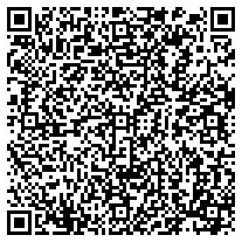 QR-код с контактной информацией организации № 44 ШКОЛА (КОМПЛЕКС)