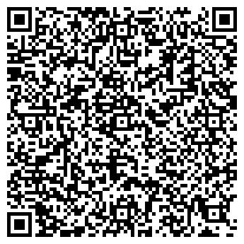 QR-код с контактной информацией организации № 56 МУНИЦИПАЛЬНАЯ