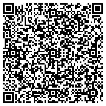 QR-код с контактной информацией организации № 64 МУНИЦИПАЛЬНАЯ