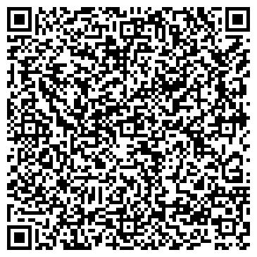 QR-код с контактной информацией организации № 8 ОБЩЕОБРАЗОВАТЕЛЬНАЯ ШКОЛА-ИНТЕРНАТ