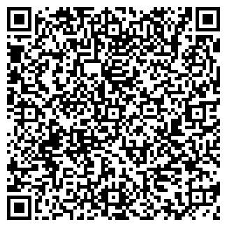 QR-код с контактной информацией организации КРАНЭКС, ЗАО