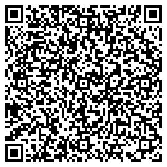 QR-код с контактной информацией организации ПОЛИКЛИНИКА ТМО