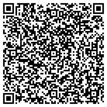 QR-код с контактной информацией организации ОБЕРШВАЙН РЕСТОРАН
