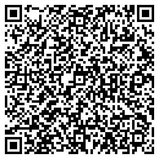 QR-код с контактной информацией организации ПИНТА ПИВНОЙ БАР